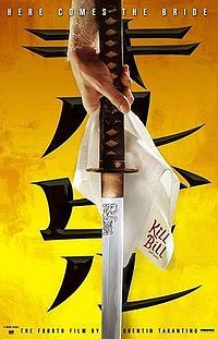 6128_1_200px-Kill_bill_vol_one_ver