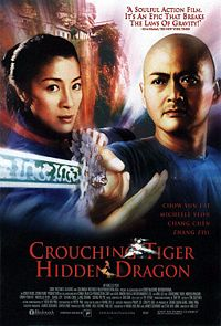 6134_1_200px-Crouching_tiger_hidden_dragon_poster